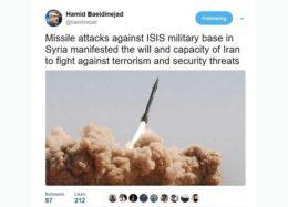واکنش توئیتری بعیدی نژاد به حملات موشکی سپاه به داعش
