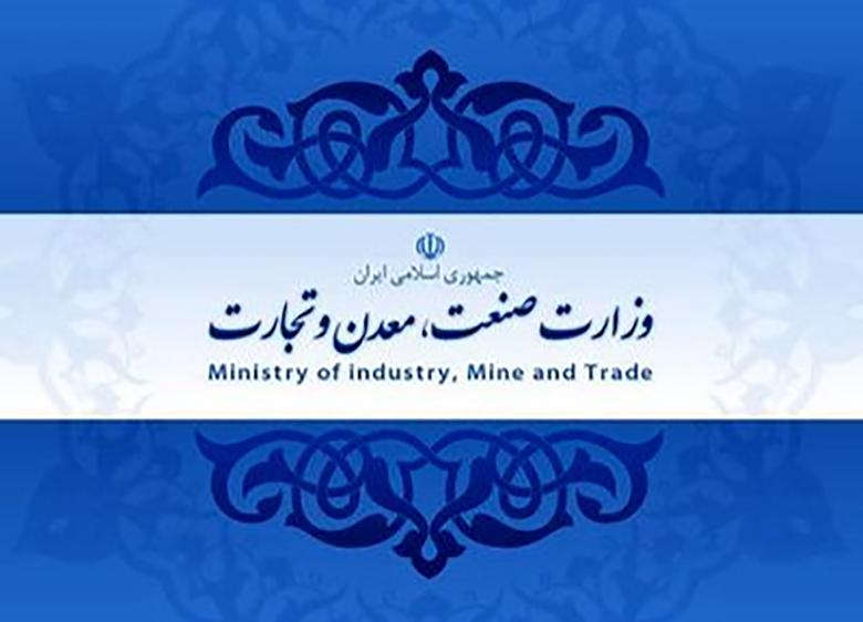 فراخوان طرح و ایده حمایت از تولیدملی و کالای ایرانی