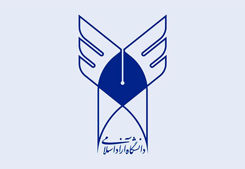 112 مدیران خبرگزاری, مدیران دانشگاه آزاد, سایت ایسکانیوز