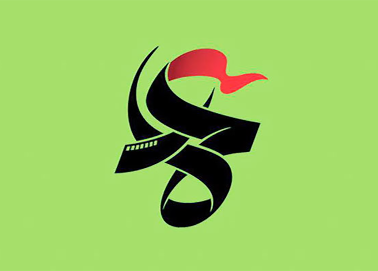 پلیس هلند مانع نمایش فیلمهای جشنواره «عمار» در این کشور شد
