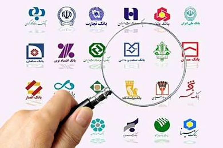 دُملهای چرکین بیتدبیری در نظام بانکی