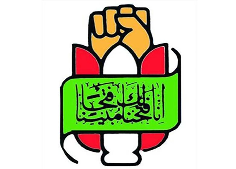 بیانیه بنیاد حفظ آثار و نشر ارزشهای دفاع مقدس در آستانه ششم تیر