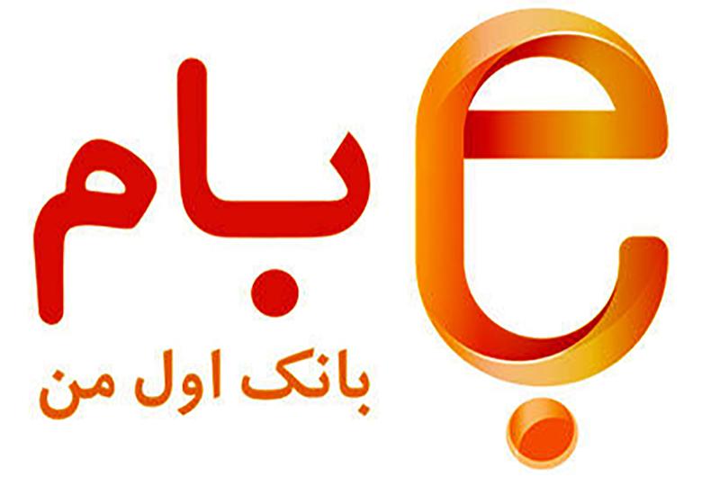 توسعه بانکداری الکترونیکی، سرلوحه اقدامات بانک ملی ایران