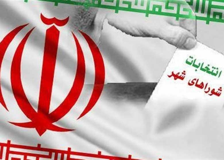 صحت انتخابات شوراها در استان تهران تایید شد