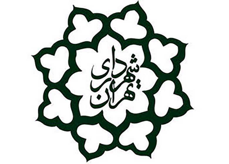 چه کسی شهردار آینده تهران می شود؟