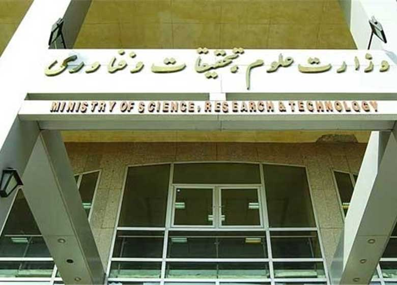 آیا وزارت علوم میخواهد از دانشگاه آزاد انتقام بگیرد؟