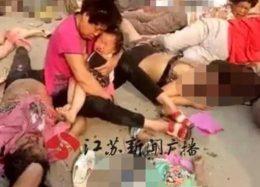 انفجار مهدکودک در چین با حداقل ۷ کشته