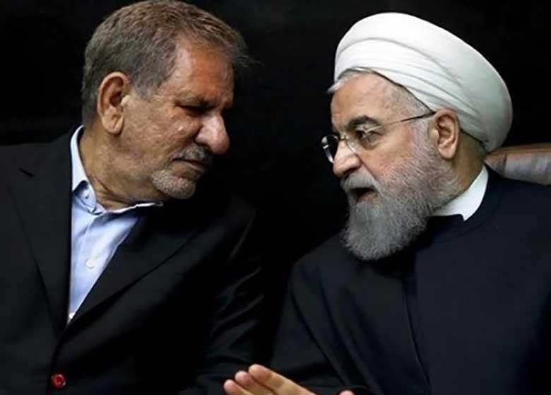 روحانی: تحمل تهمت و حرف ناروا خیلی سخت و مشکل است / جهانگیری: هنوز برخی صحنه های انتخابات آشکار نشده است