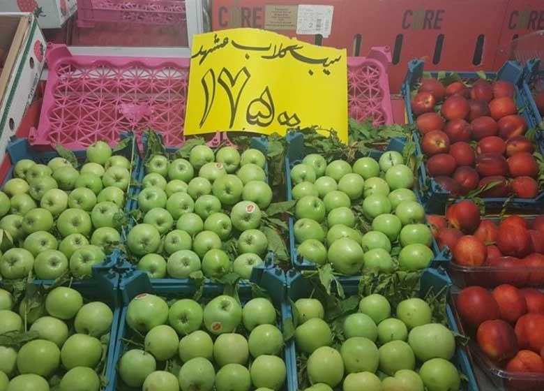 گرانفروشی ۵۰ تا ۱۵۰ درصدی میوه در شمال تهران/کشف میوههای قاچاق و غیربهداشتی