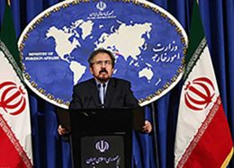 ایران، گزارش «قاچاق انسان» آمریکا علیه کشورمان را محکوم کرد