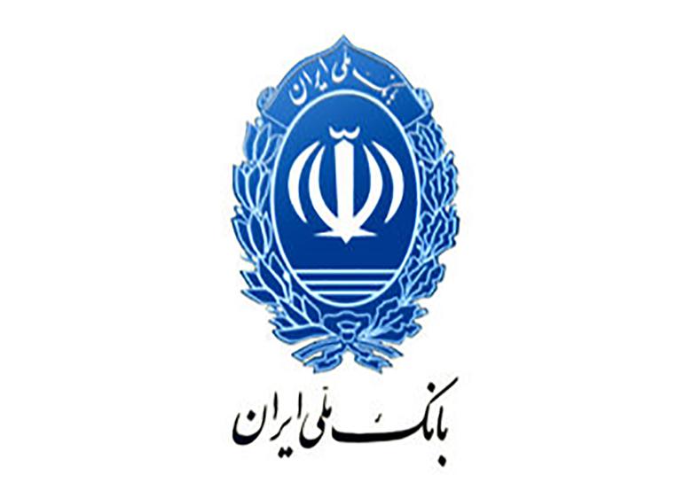رتبههای برتر بانک ملی ایران در گزارش شاپرک