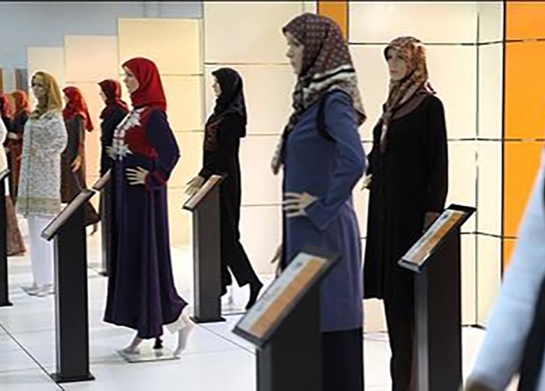 با افتخار ایرانی میپوشم