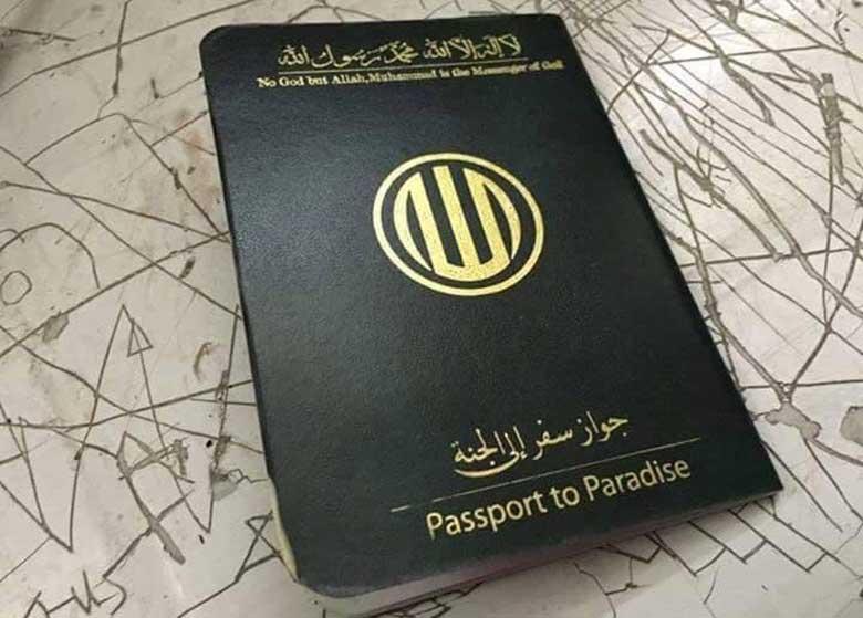 گذرنامههای داعش برای رفتن به بهشت!