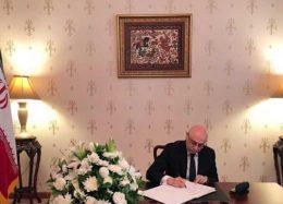 ادای احترام دیپلمات های خارجی به شهدای حملات تروریستی تهران