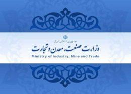 توضیح وزارت صنعت درخصوص قیمت پژو ۲۰۰۸