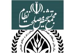 مجمع تشخیص مصلحت نظام دوره تربیت مدیر راهبردی کشاورزی برگزار میکند