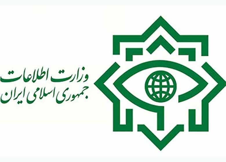 ضربه جدید وزارت اطلاعات به تروریستها