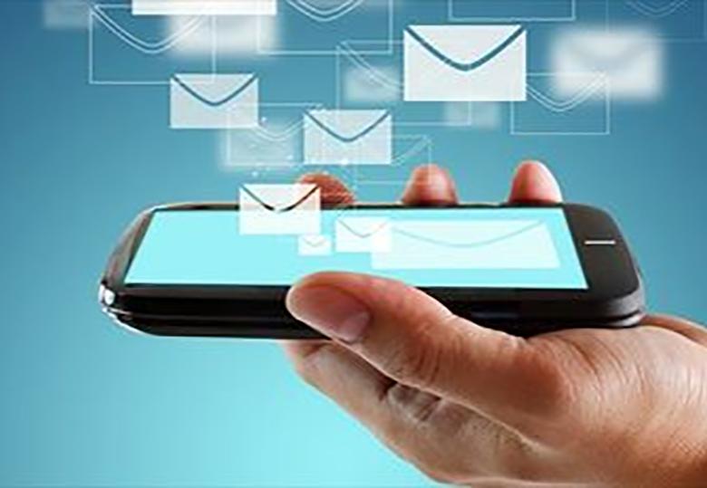 اضافه پرداخت غیرقانونی بابت پیامک