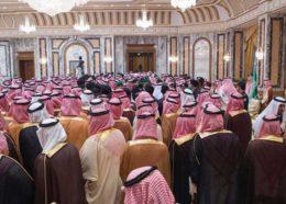 بیعت با ولیعهد جدید عربستان
