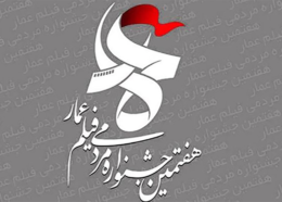 پخش مجموعه تیزرهای فرهنگی «اخراجی ها» از شبکه های صدا و سیما