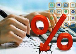 بررسی علت تغییر نرخ سود بانکها