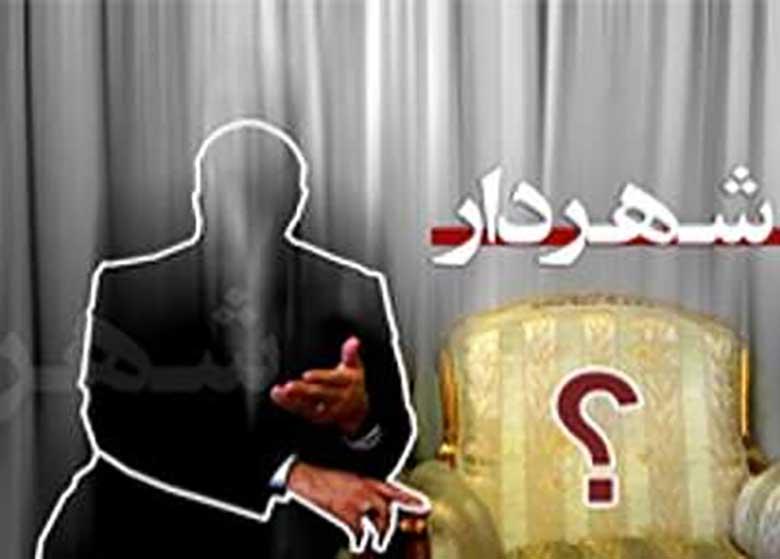 شهردار جدید تهران یا کارگزارانی است یا اتحاد ملتی!