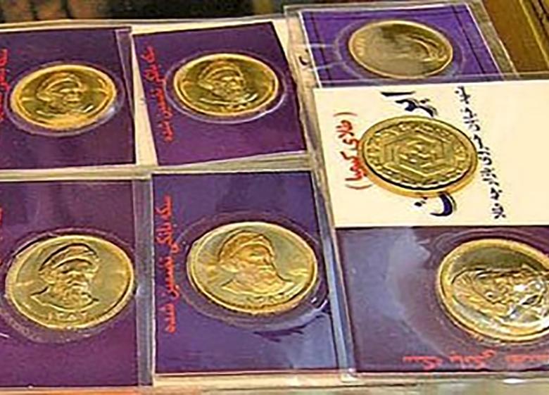 بازدهی سکه و شاخص ارزی منفی شد