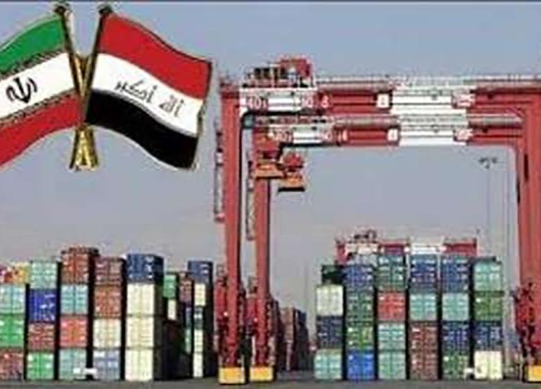 عراق بازاری با نقاط قوت بسیار برای بخش خصوصی ایران
