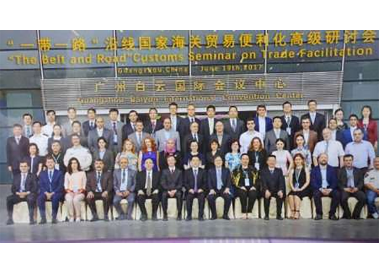 برگزاری همایش مسئولان گمرگی راه ابریشم با حضور ایران در چین