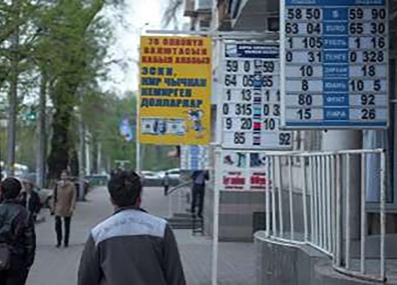 سقوط ۱۰ درصدی ارزش روبل روسیه