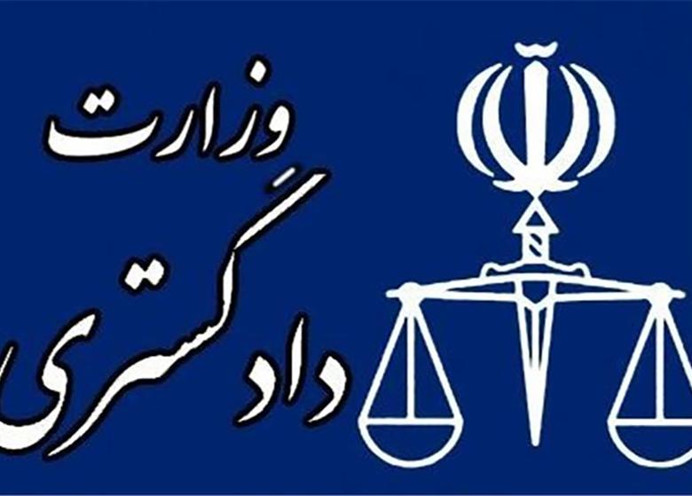 ایران و بوتان مسئول بررسی اجرای کنوانسیون مبارزه با فساد در تایلند شدند