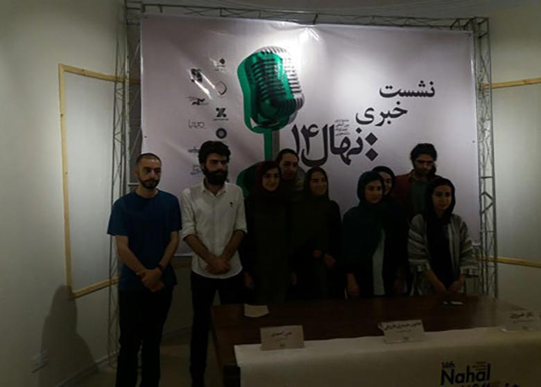 جشنواره «نهال» به دانشجویان انگیزه می دهد