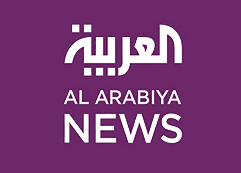 رسانه آل سعود تروریستهای چابهار را شهید خطاب کرد! +سند