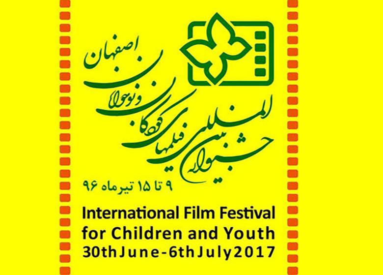 پوشش زنده جشنواره فیلمهای کودکان و نوجوانان از رادیو تهران