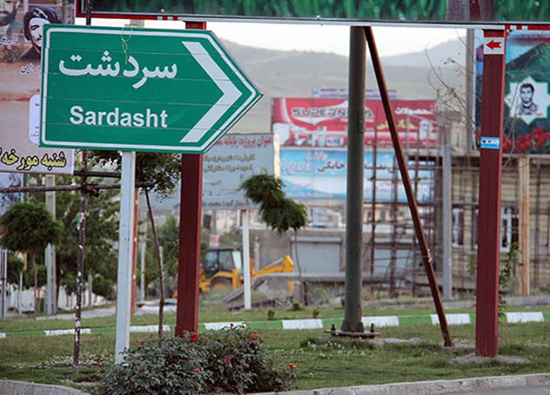 فاجعه سردشت سند رسوایی مدعیان دروغین حقوق بشر است