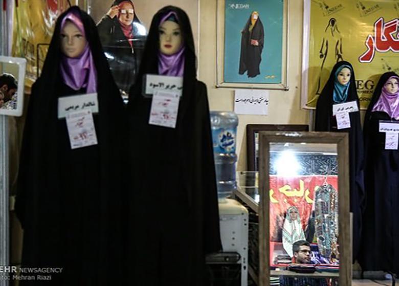 برندسازی برای حجاب و عفاف