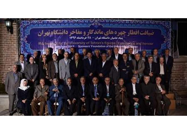 ۱۵۰۰ دانشجوی دانشگاه تهران به همت خیرین بورسیه شدند