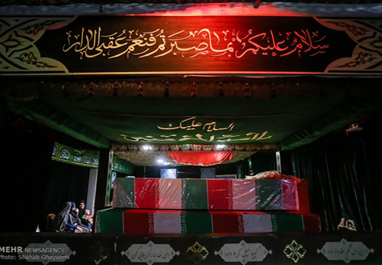 یادبود منظوم شهدای ترور در تهران