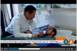 روایت حادثه تروریستی امروز از زبان مجروحان/فیلم