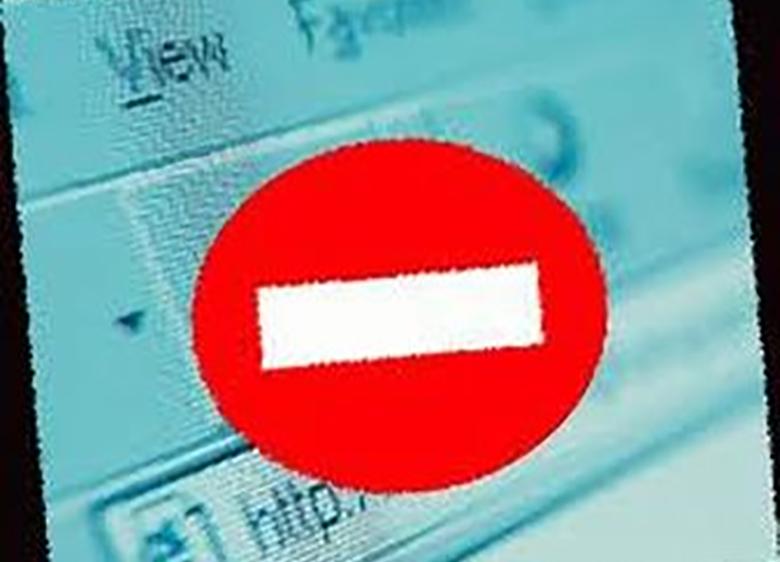جریمه سنگین برای استفاده از فیلترشکن در روسیه