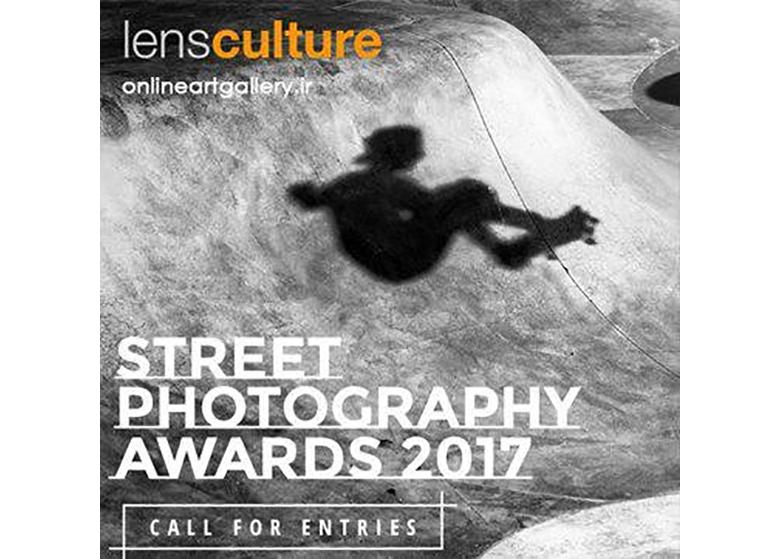 فراخوان رقابت بینالمللی عکاسی لِنز کالچِر منتشر شد