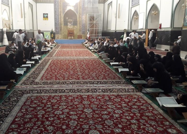 محفل انس با قرآن در مسجد جامع گوهرشاد برگزار شد
