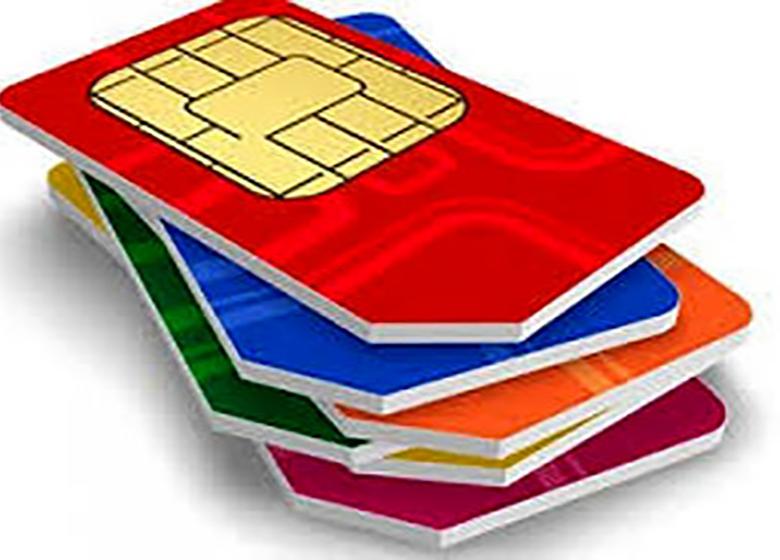 سلب امتیاز سیم کارت ثبت نام شده درصورت عدم فعالیت