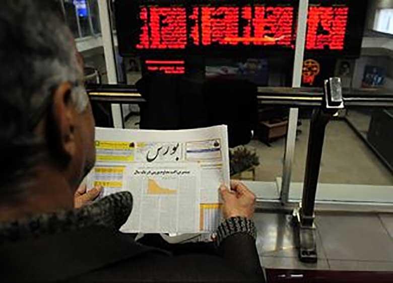 طلسمِ بورس شکست /روز نیمه تعطیل بازار سهام