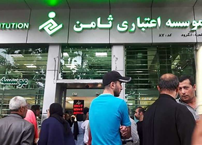 رئیس بانک مرکزی علت شکل گیری موسسات مالی غیرمجاز را اعلام کرد