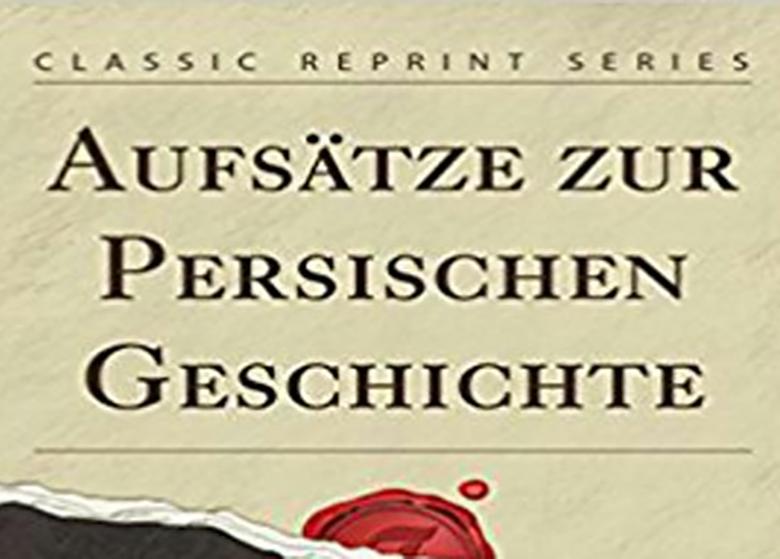 انتشار مجموعه مقالاتی در مورد تاریخ ایران قدیم در آلمان