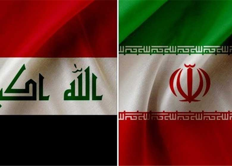 درخواست بانک رشید عراق برای ایجاد شعبه در ایران