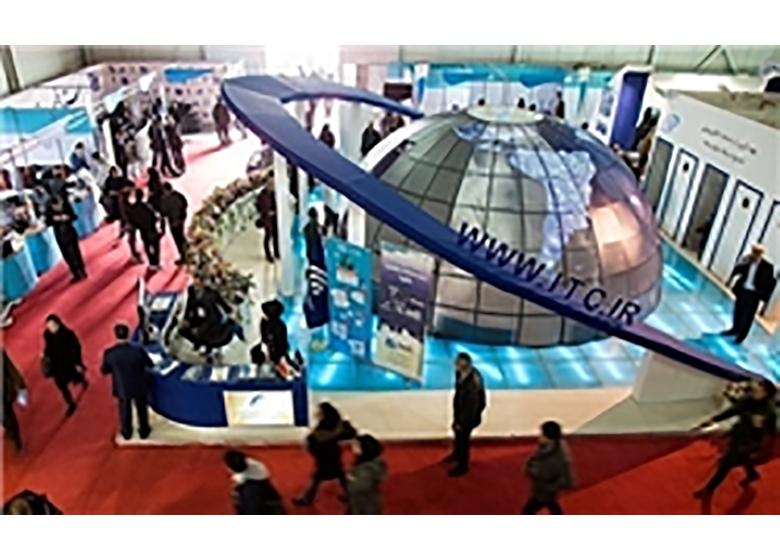 معرفی سامانههای جدید تسهیلگر تجارت در نمایشگاه الکامپ ۹۶