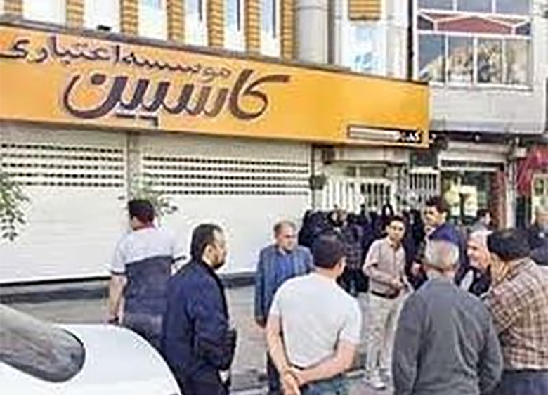 سپردهگذاران تعاونی منحله الزهرا تعیین تکلیف شدند