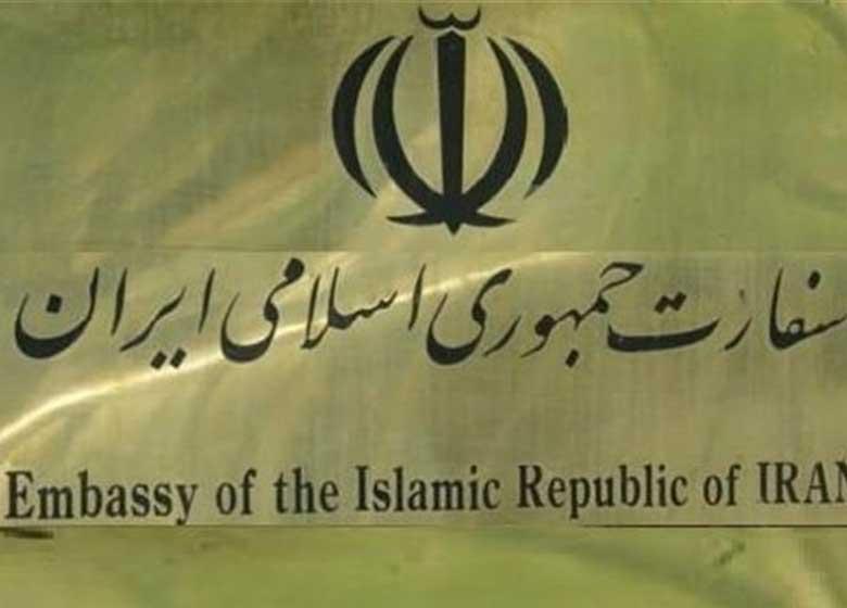 واکنش سفارت ایران در آنکارا به انتشار یک خبر جعلی